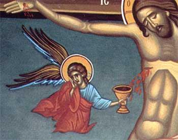DUMNEZEIASCA LITURGHIE A SFÂNTULUI IOAN GURĂ DE AUR Arhiepiscopul Constantinopolului