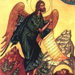 ACATISTUL SFÂNTULUI IOAN BOTEZĂTORUL ŞI ÎNAINTEMERGĂTORUL DOMNULUI